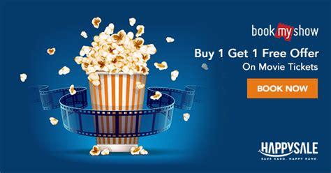 kaabil movie showtimes in mumbai online ticket booking movie ticket booking mumbai mulund gracthiapo mp3
