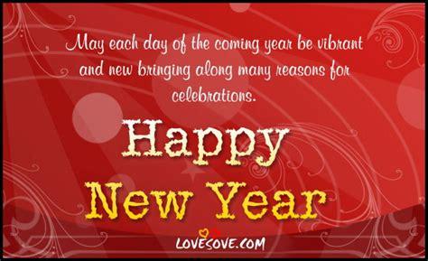 slogan on happy new year happy new year slogans lovesove