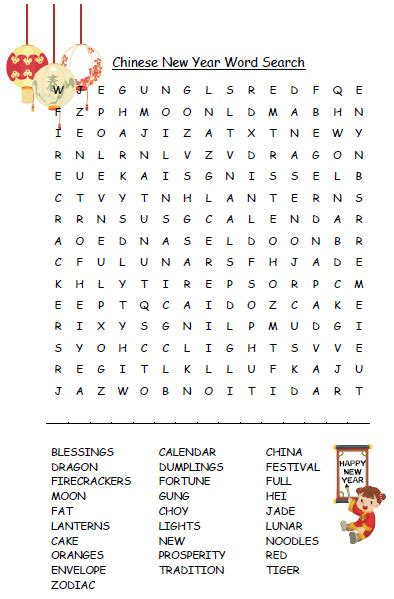 new year word search new year word search printable treats