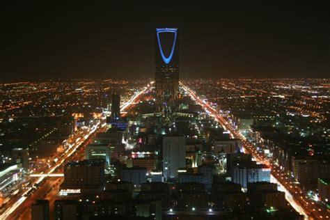 Mba Center Riyadh by Arab Regional Rankings Qs