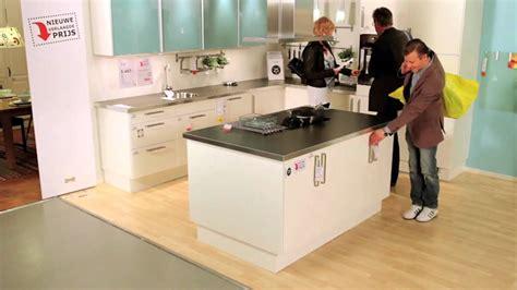 ikea keuken kast afmeting ikea commercial 14 mei 2011 eiland youtube