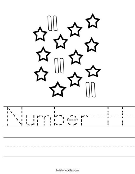 coloring page of number 11 number 11 worksheet twisty noodle