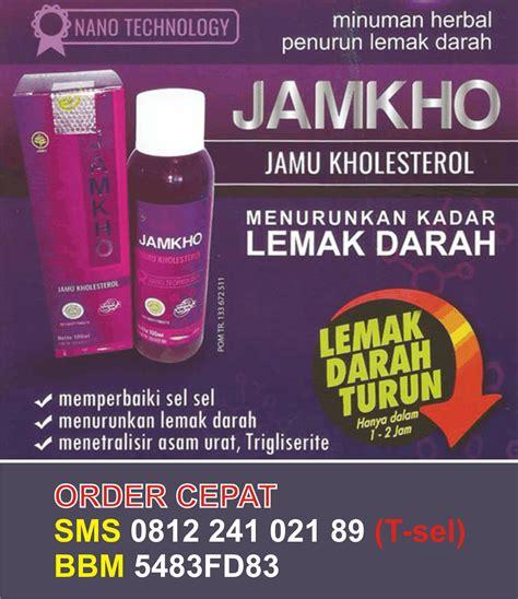 Obat Jamkho obat kolesterol yang bagus mei 2015