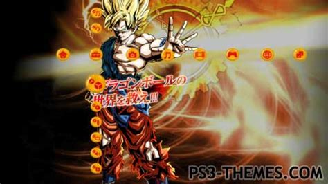 themes ps4 dbz ps3 themes 187 search results for quot dragon ball quot