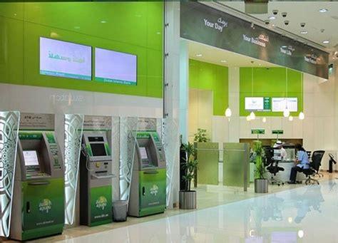 bank islamic dubai dubai islamic bank net profit falls 9 9 united arab
