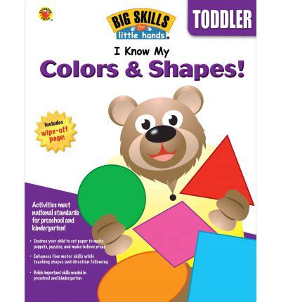 libro colors and shapes brighter i know my colors shapes brighter child 9781609965105