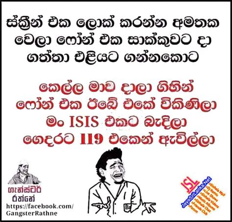 sinhala political jokes pin sinhala facebook jokes on pinterest
