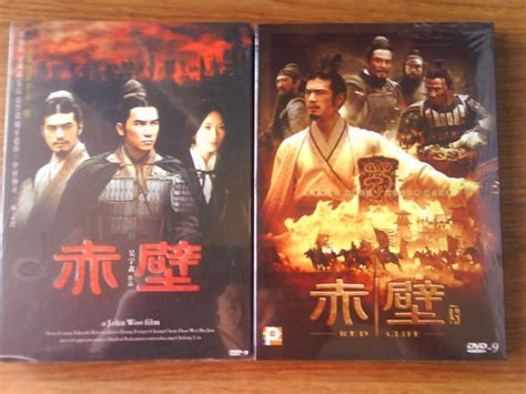 chinese film eng sub chinese movie dvds chinese film mandarin cantonese movies