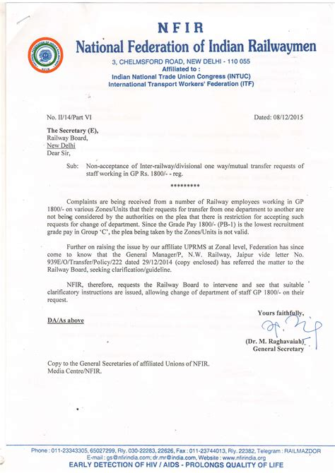Transfer Letter Railway Railway Board Is Not Accepting On Request And