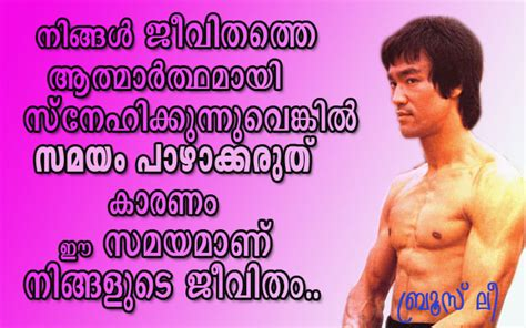biography of abraham lincoln in malayalam malayalam famous quotes quotesgram