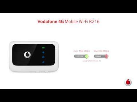 vodafone mobile 4g vodafone 4g mobile wi fi r216