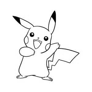 draw pikachu paint