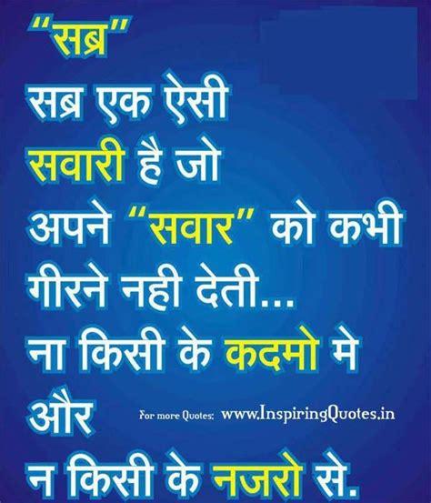 biography of facebook in hindi good life quotes with images for facebook in hindi image