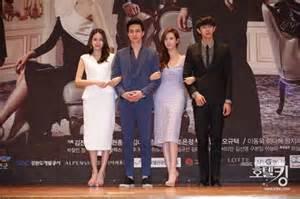film drama korea hotel king hotel king 호텔킹 drama picture gallery hancinema
