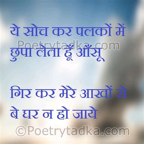 whatsapp wallpaper hindi mai sad shayari image hindi mai wallpaper sportstle