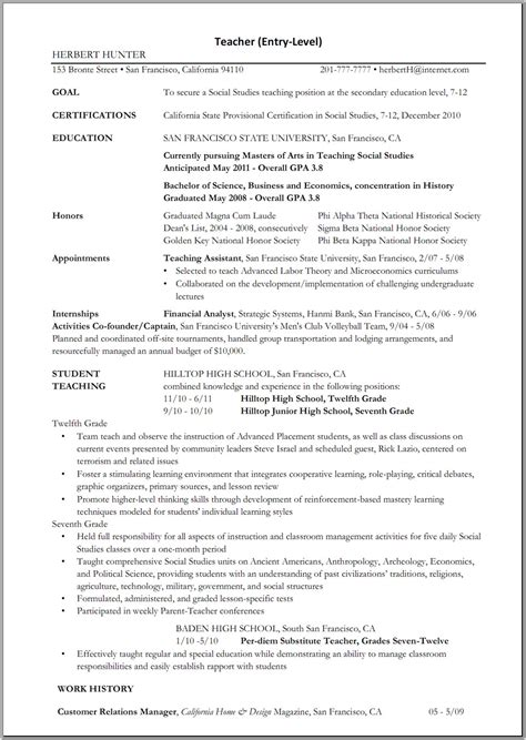 Managing Director Resume Sle by Entry Level Substitute Resume Resume Ideas