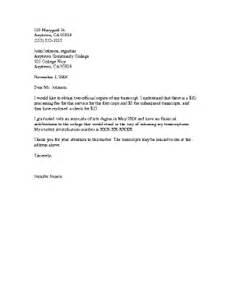 request transcript template