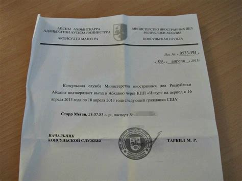 Acceptance Letter Visa All You Need To About Traveling To Abkhazia