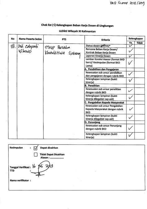 dwi cahyadi wibowo contoh lembar verifikasi berkas sertifikasi dosen