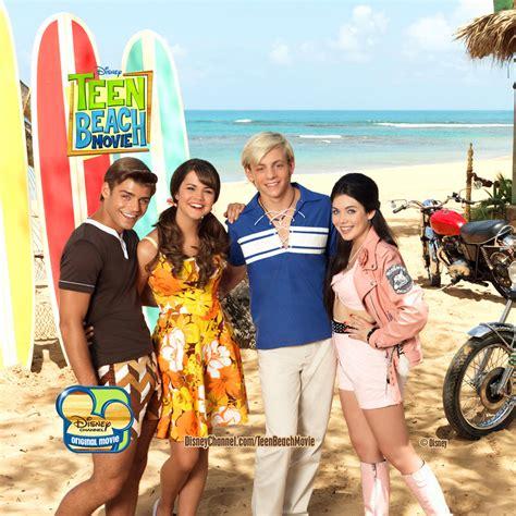 film disney beach teen beach movie party kit disney channel