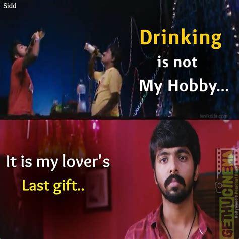 tamil movies love love failure quotes 2017 gethu cinema tamil movies love love failure quotes 2017 gethu cinema