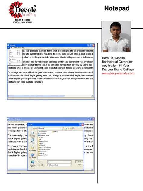 ram raj ram raj meena visual basic