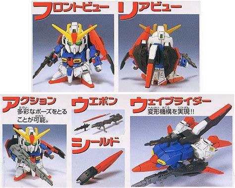 Bb 26 Musha Zeta Gundam Item Zeta Gundam Sd Gundam Model Kits Images List