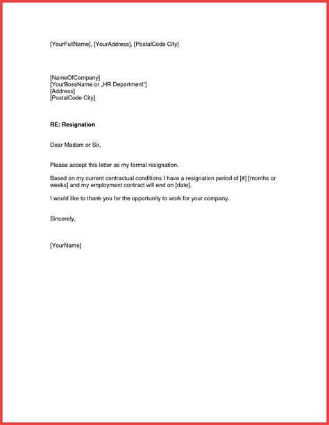 two week notice to employer memo exle