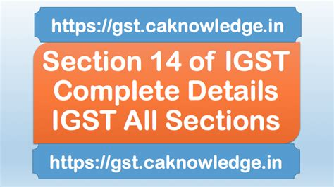 section 14 a section 14 of igst special provision for payment of tax