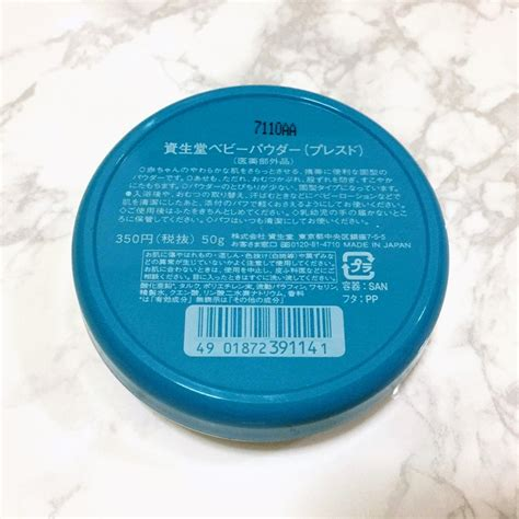Shiseido Medicated Baby Powder shiseido medicated baby pressed powder review to the