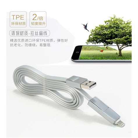 Remax Strive Cable 2 In 1 Micro Lighting Charger remax strive high speed 2 in 1 micro usb lightning pin cable for smartphone and iphone 5 6 7 8