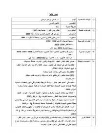 rup document templates cv template word in arabic http webdesign14