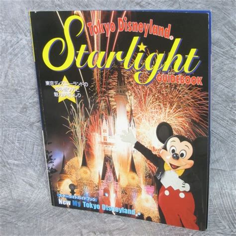who knew disneyland books tokyo disneyland starlight guide book catalog