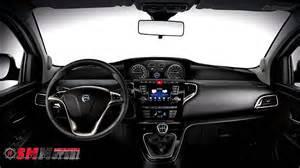 Nuova Lancia Y Nuova Ypsilon 2016