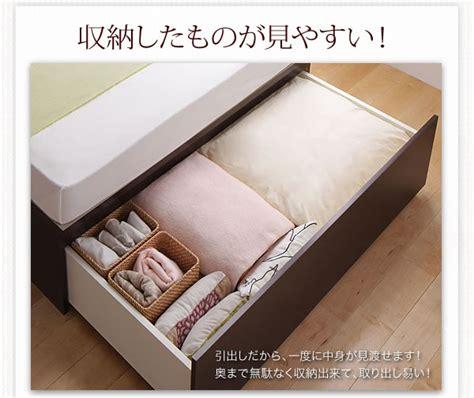 Futon Net by 組立設置サービス 日本製 布団が収納できるチェストベッド Gloria グローリアを安く購入するなら ふかふか布団
