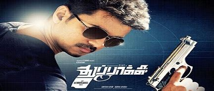 theri theme ringtone download vijay thuppakki bgm ringtones