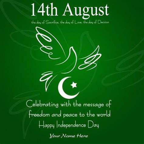 pakistan independence day quotes  pinterest