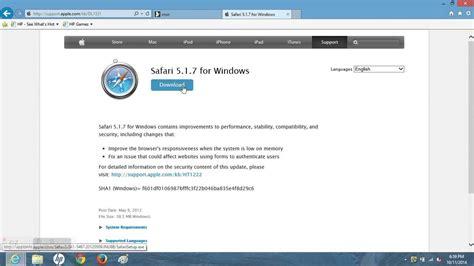 download safari how to download safari 5 1 7 on windows 8 and 8 1 youtube