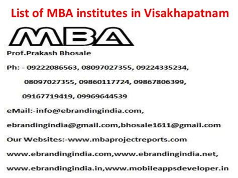 Mba In Vizag by List Of Mba Institutes In Visakhapatnam