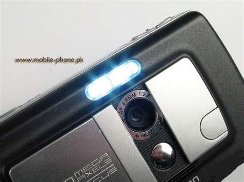Sony Ericsson K750 sony ericsson k750 mobile pictures mobile phone pk