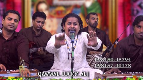 full hd video qawwali qawwal lucky ali kar murshad de naal pyaar live new