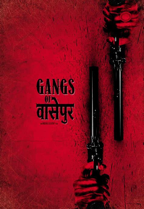 gangs  wasseypur ii poster  metalraj  deviantart