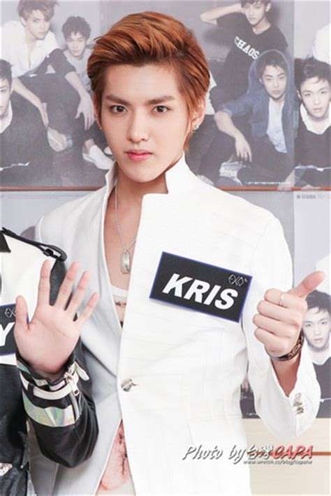 exo lucky music box ver exo video fanpop exo m images kris hd wallpaper and background photos