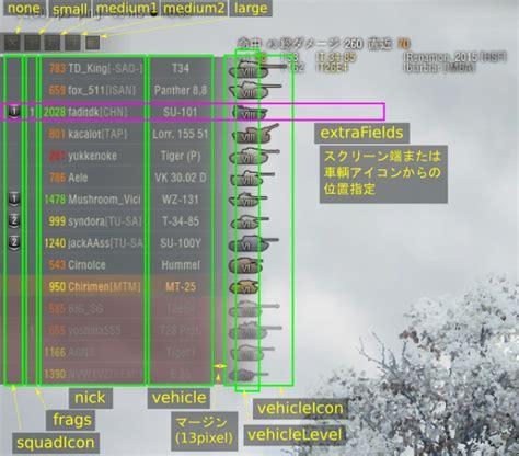 0 9 6 9 7 aslains xvm mod modpack installer w mod xvm カスタマイズ mtm gaming