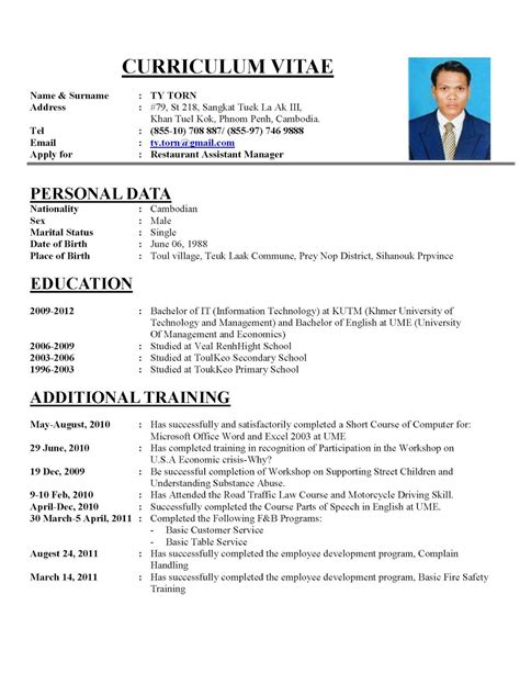 Cv Format by Curriculum Vitae Format Fotolip Rich Image And Wallpaper