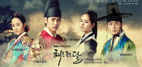 The Moon That Embraces 8 k dramas to when you need a cry soompi