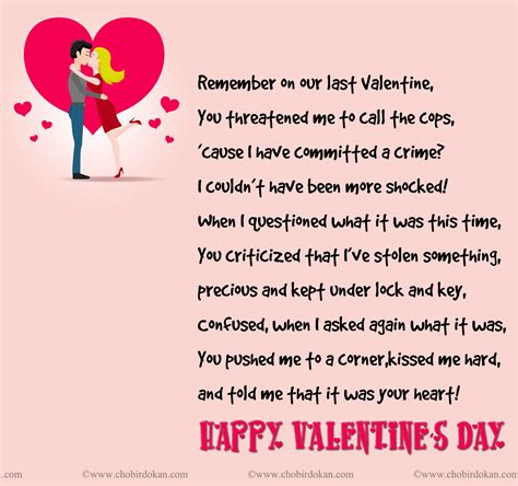 how to your boyfriend on valentines valentines poems for him for your boyfriend or husband