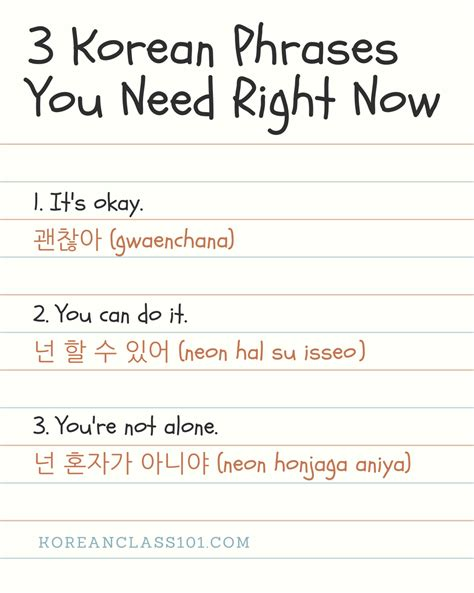 best phrases in learn the top 10 inspirational korean quotes korean