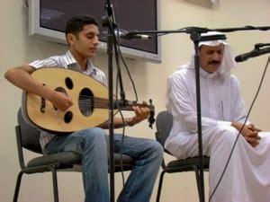 bahrain democratic youth society jmaay alshbab aldymkraty