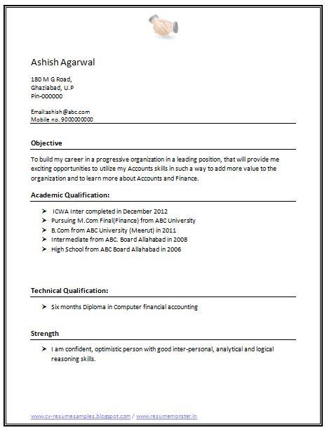 Computer Skills Resume Samples – RESUME SAMPLES PDF   Bidproposalform.com